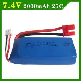 Acumulator Li-Po 903475, 2000mAh, 7.4V 25C