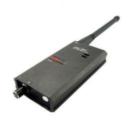 Detector profesional 1 - 8000 MHZ