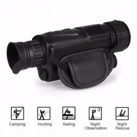 Monoclu cu night vision, functie inregistrare video si fotografiere P1-0540